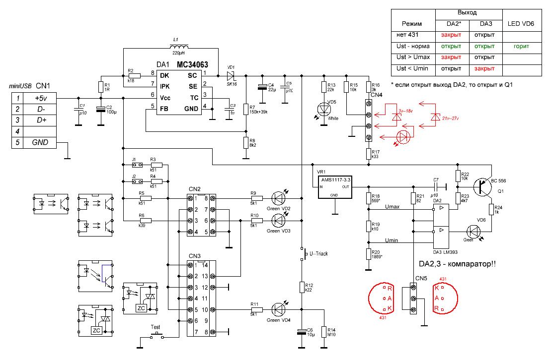 Tl431 схема включения с оптопарой фото 973